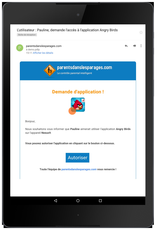 Demande d'application envoyée par mail