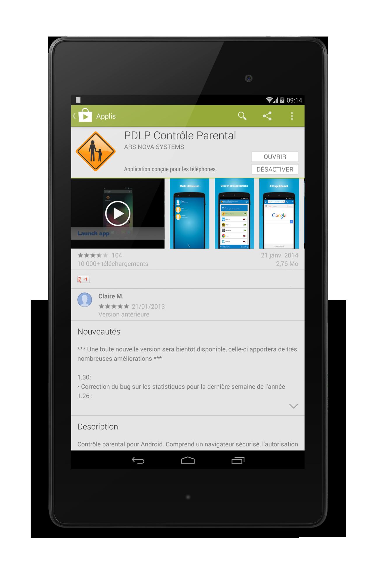 PDLP sur le Play Store